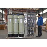 China RO Water Treatment for Drinking Water/RO Membranes Auto Wash on sale