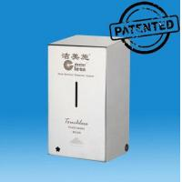 China Automatic Hand Sanitizer Dispenser on sale