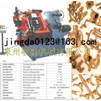 Copper Alloy Gravity Die Casting Machines Manufactures