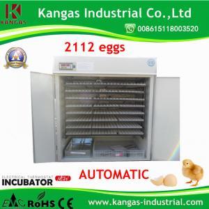 2112 automati egg incubator for sale/ 2000 chicken eggs solar incubator machine price Manufactures