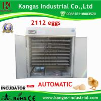 China supplier good quality factory price 2112 chicken eggs fully automatic incubator, chicken egg incubator hatching Manufactures