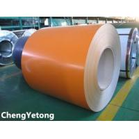 Anti Bacterial Aluminum Coil Stock Thickness 0.20-3.00MM PE Coating Weight ≤3.5T Manufactures