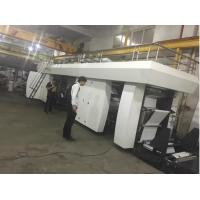central impression (central drum)flexographic printing machine CI high speed 120m/m PE Bopp Films paper non woven vest