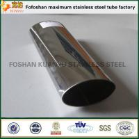 Buy cheap Stainless Steel 304 Oval Steel Special Section Tube/Pipe Price from wholesalers