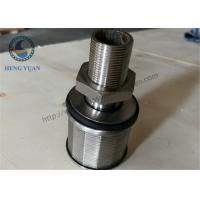Stainless steel ScreenThreaded Water Filter Screen Nozzle For Water Treatment Manufactures