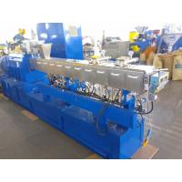 highly efficient twin screw extruders for masterbatch Manufactures