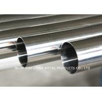 1 Inch 2 Inch Stainless Steel Welded Tube Bright Finish Grade 304 For Decoration Manufactures
