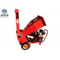 China Automatic Mobile Wood Chipper Machine With 6.5L Fuel Tank Capacity on sale