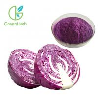 Buy cheap Plant Extract Powder 80 Mesh 24 Months Shelf Life Purple Cabbage Extract from wholesalers