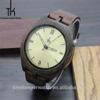 cheap custom logo watches , chinese wholesale watches ,carbonized natural bamboo Manufactures