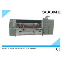 Fruit Bit Carton Box Making Machine / Wine Drinks Packaging Cartons Die Cutter Automatic 2600 Manufactures