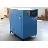 Buy cheap 15HP Small Screw Air Compressor PM Motor , Variable Frequency Air Compressor from wholesalers