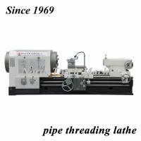 Professional Pipe Threading Lathe For Textile Pipe High Efficiency Manufactures