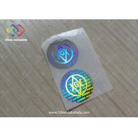 25mm Diameter Hologram Security Stickers For Paper Box Customized Logo Laser Design Manufactures
