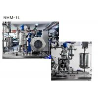 2.2kw Ceramic Rotors Laboratory Bead Mill High Dispersal Ability New Milling Process Manufactures
