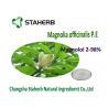 Buy cheap Organic Magnolia Bark Extract from wholesalers