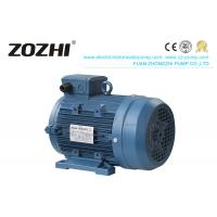 China Hollow Shaft Hydraulic Electric Motor Aluminum Housing With Free Gifts Face Mask on sale