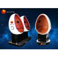 Entertainment 360 Degree Interactive 9D Simulator XD Movie Theater Manufactures