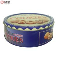 Customized christmas biscuit cookie empty tins or cake tins packaging container metal tin box Manufactures