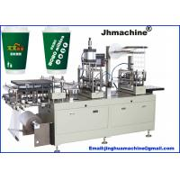 Plastic Coffee Cup Lid Thermorforming Machine/Big forming erea high efficency Manufactures