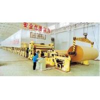 Hot Selling! twin wire kraft paper machinery,30-35tons per day Manufactures