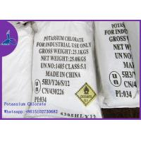CAS 3811-04-9 Basic Chemicals Potassium Chlorate KCLO3 Fireworks And Papermaking Manufactures