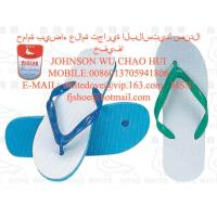 WHITE DOVE 811 Style as simple and casual pvc slippers + white dove plastic 811 slippers/sandals 6 Manufactures