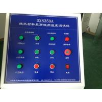 Carpets Rubber Testing Equipment ASTM C411-82 L2245×W1500×H1600 mm Manufactures