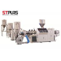 China Durable Plastic Recycling Pellet Machine / PVC pelletizing machine With Hot Cutting on sale