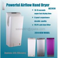 2014 new! UV light sterilization hand dryer,aike hand dryer own design Manufactures