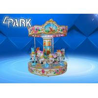 China Trade assurance!!! amusement park kiddies merry go round china horse carousel for sale on sale