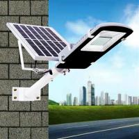 China 200W Solar Powered LED Street Lights with Arm Pole For Road Walkway Light on sale