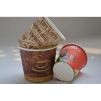Custom Printed Disposable Paper Cups with Lid , Ripple Wall Paper Cups Manufactures