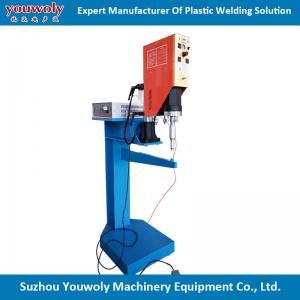 High Frequency Reflective Tape Welding Machine hot plate machine ultrasonic plastic welding machine Manufactures