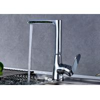Home Designs 360 Degree Rotation Kitchen Washing Sink Tap ROVATE CE Approved Manufactures