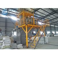 Customized Color Dry Mix Mortar Production Line / Durable Dry Mortar Mixer