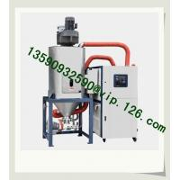 Good Quality China Plastic Pet Dryer Drying Machine Crystallizer Wholesaler Wanted Manufactures