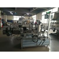 Quality Automatic Sticker Labeling Machine for square , Automatic Label Applicator for sale