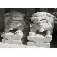 White Jade Marble Lion Sculpture , Stone Animal Sculptures Customized Color Manufactures