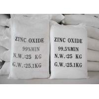 CAS No. 1314-13-2 Direct method Zinc Oxide Powder , White Zno Powder SGS ROSH Manufactures