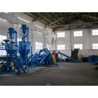 China 500-3000kg/h Washing Waste Tyre Recycling Machine With Full Automatic / Semi-Automatic on sale