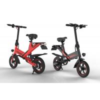 Portable Magic Weapon Fold Up Electric Bike 14'' Aluminum Alloy 40KM Pure Mileage Manufactures