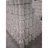 Cotton Yarns for Spinning Use Manufactures