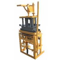 Block Moulding Machine (BM1-0.6E) Manufactures
