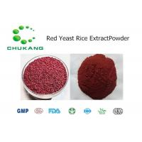 Food Grade Plant Extract Powder Red Yeast Rice Extract 1% 4% Lovastatin  Monacolin K Manufactures