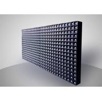 Quality Exterior P10 Rgb LED Display Module MBI / CH ICs 100000 Hours Lifetime for sale