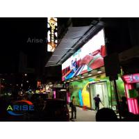 P12.8MM SMD outdoor fixed LED DISPLAYS,P12.8MM Outdoor Advertising LED Display,ARISELED.CO Manufactures