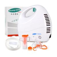 Shuangsheng Ss-7a Air Compressor Nebulizer Mini Size Low Power Consumption Manufactures