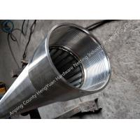Sliver SS Threaded Coupling Wedge Wire Screen Pipe For Water Well Drilling Manufactures