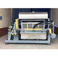 China Recycled Paper Egg Tray Making Machine , Quail Egg Tray Forming Machine on sale